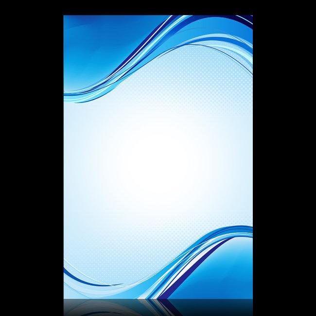 蓝色简洁海报背景模板[psd]