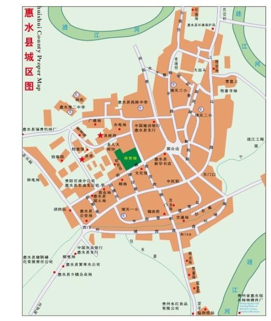惠水县城区图