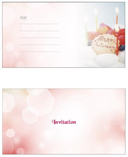 生日邀请卡图片下载 生日 生日贺卡 满月 满月请柬 邀请 邀请卡 贺卡