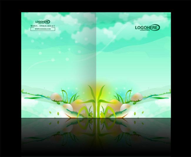 书籍封面设计素材 画册封面设计 印刷包装画册设计 杂志封面素材