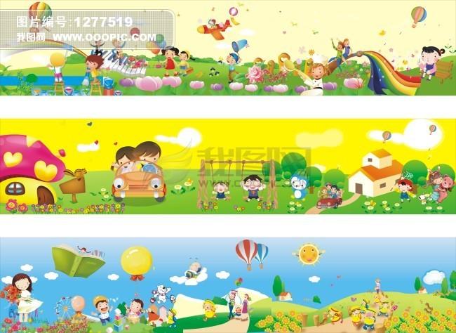 幼儿园卡通大门手绘