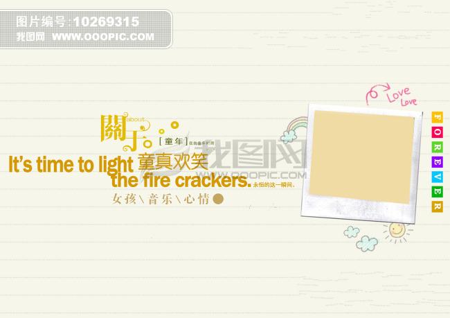 简洁大方相册模板模板下载(图片编号:10269315)