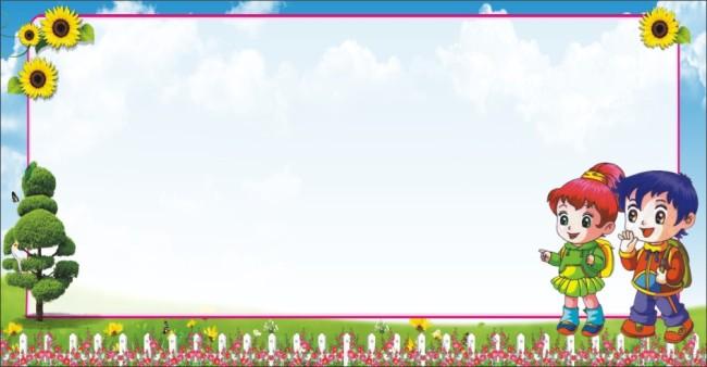 开学学校开学共用展版模板下载(图片编号:10275030)