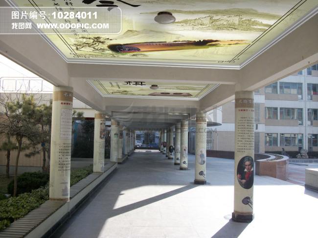模板 走廊 顶部/校园文化/中华美德/仁(走廊顶部)模板下载