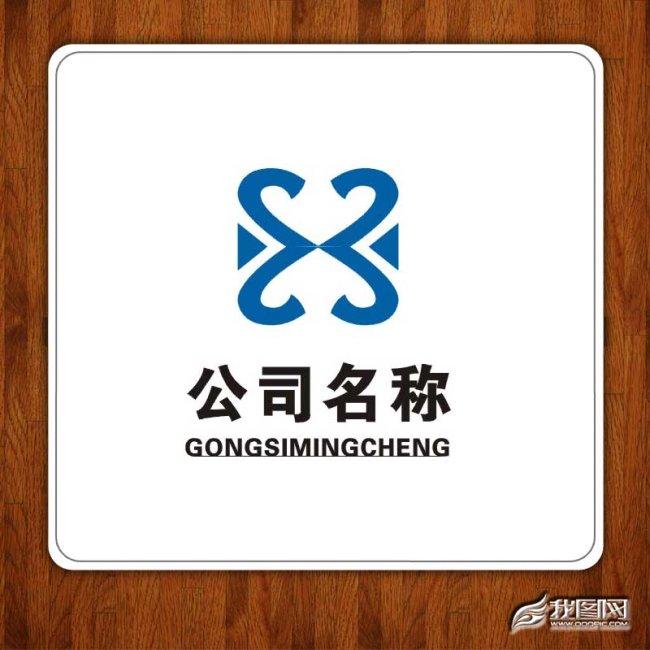 标志设计模板下载 标志设计图片下载