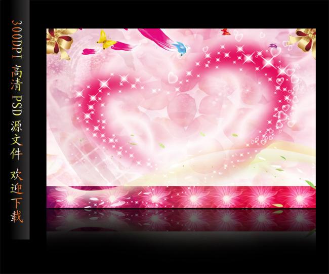 背景图/[版权图片]精美粉色婚庆背景图