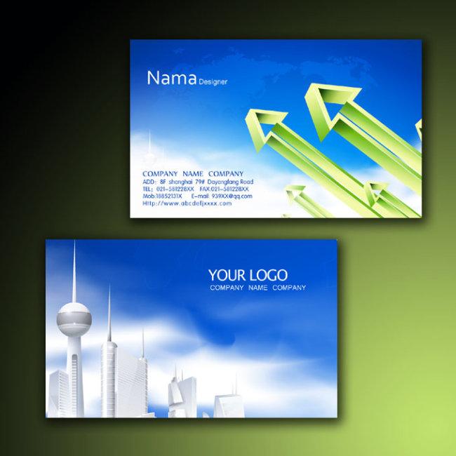 科技 设计 箭头/[版权图片]商业科技箭头名片psd模板设计下载