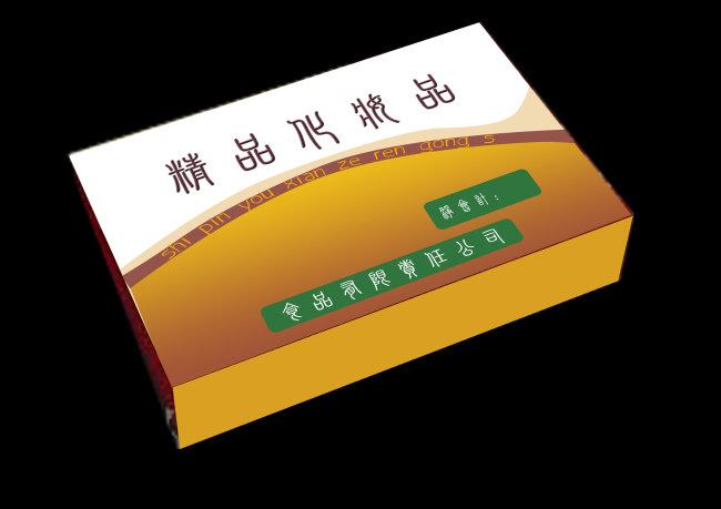 [psd] 包装盒设计 模板[rf]大图收藏;