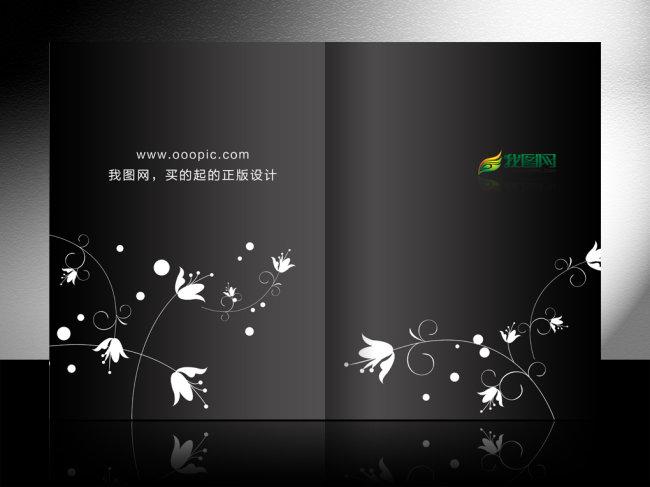 【psd】封面设计模板