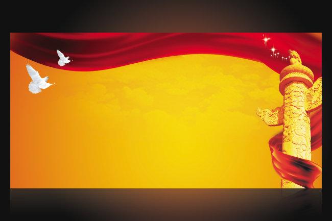 大气红色飘带 展板背景模板设计下载
