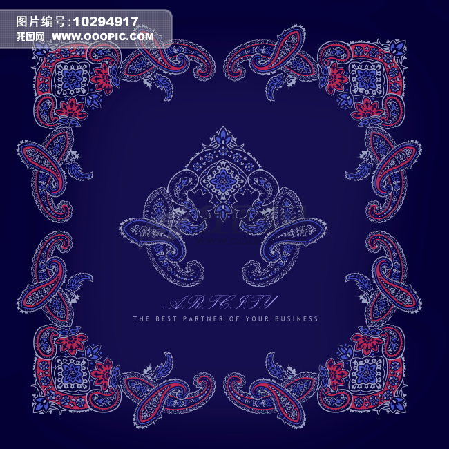 蓝色欧式地毯贴图