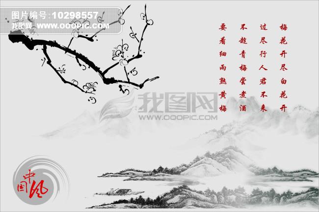 中国风古典背景图片图片