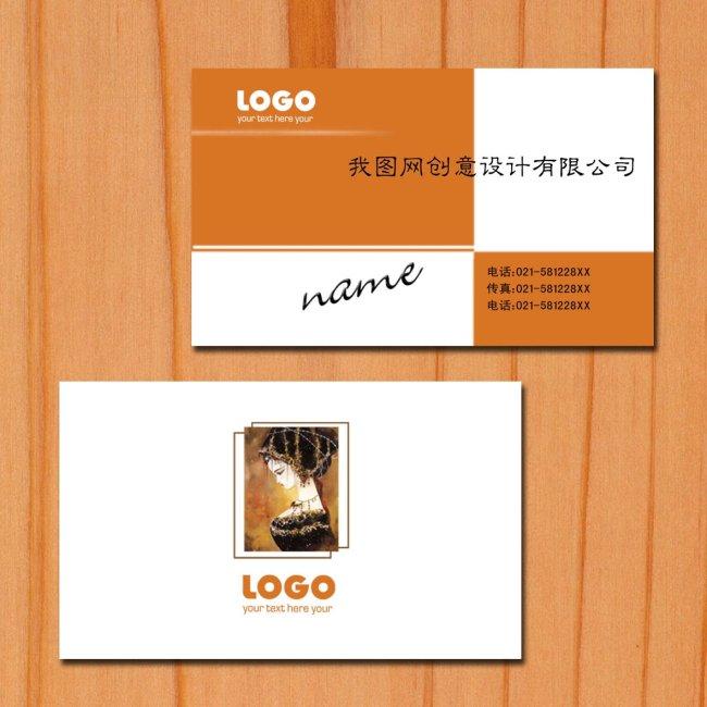广告设计师名片设计模板下载