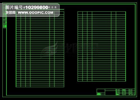 cad目录设计模板下载 cad目录设计图片下载