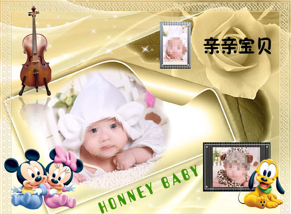 可爱儿童照片模板