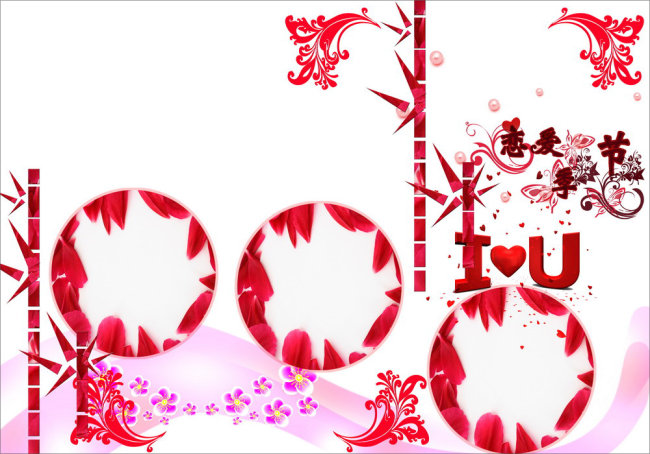 婚纱相册设计 相册模板psd 红花 花瓣 iloveyou 恋爱季节 红心 爱心
