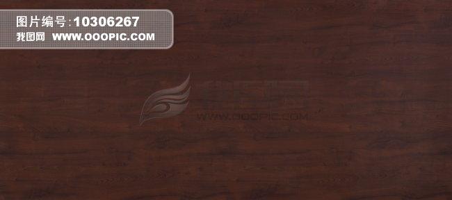 木纹地板 木地板素材