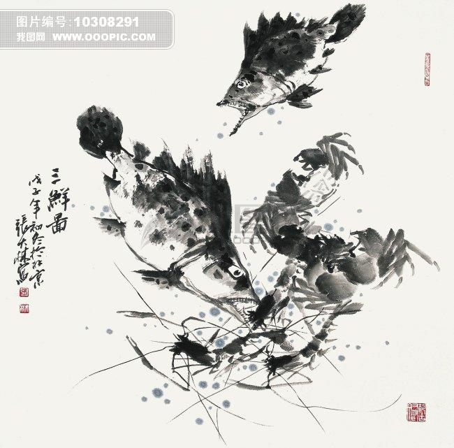 中国水墨画 鱼 国画图片