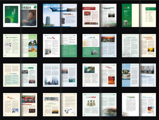 画册杂志刊物设计模板下载(图片编号:10312500)_其它