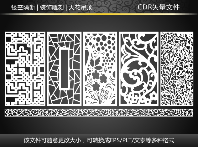 隔断 欧式镂空花形 欧式花纹 欧式古典花纹 欧式花纹边框 欧式风格
