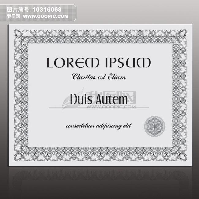 [ai]奖状证书下载