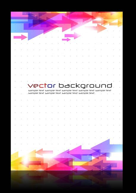 动感炫彩箭头商务科技海报设计模板