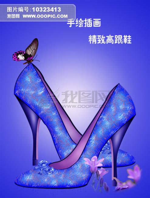 传统 传统布鞋 传统工艺 艺术插花 手绘素材 手绘布鞋 高跟鞋 精致