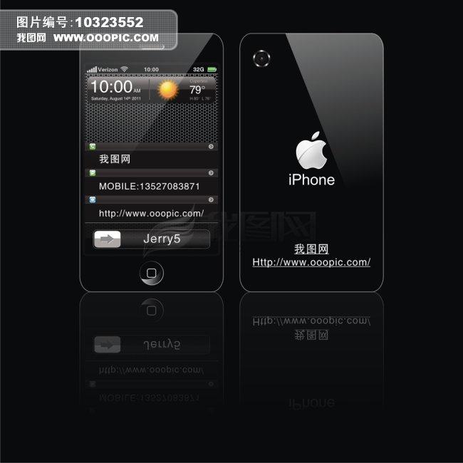 iphone4手机名片模板模板下载(图片编号:10323552)