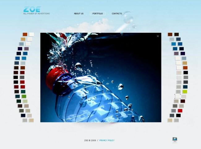 图标|ui设计 网页设计模板 网站flash源文件 > 三维立体炫酷flash相册