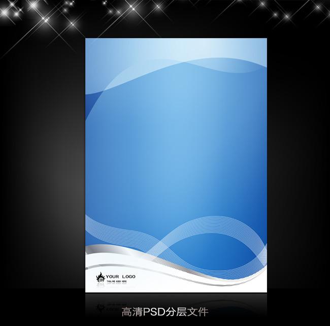 蓝色科技 海报 展板背景设计模板下载(图片编号:)_(半