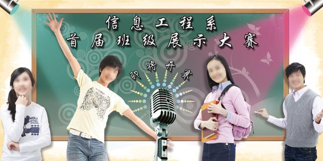 大学内活动海报模板下载
