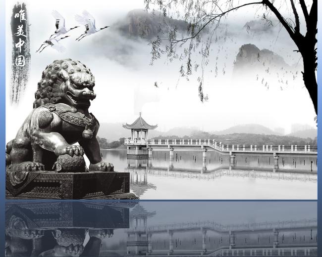 中国元素 中国设计 古物 亭子 柳树 水 泼墨 水墨画