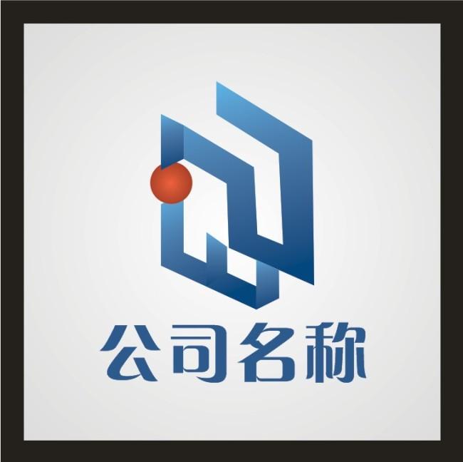 蓝色核心logo设计模板下载 蓝色核心logo设计图片下载 地产logo设计