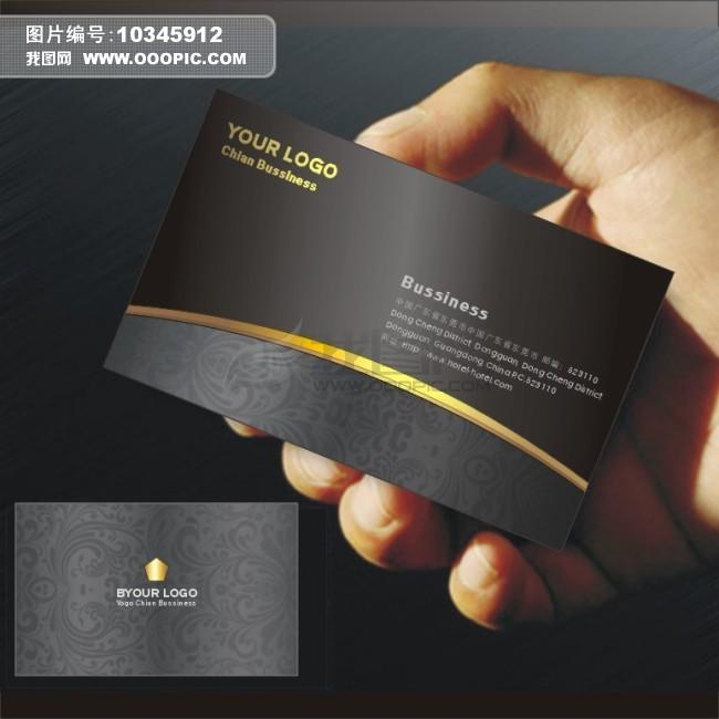 名片设计-模板下载(图片编号:10345912)