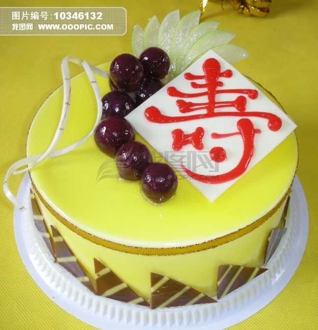 精美欧式祝寿蛋糕图片