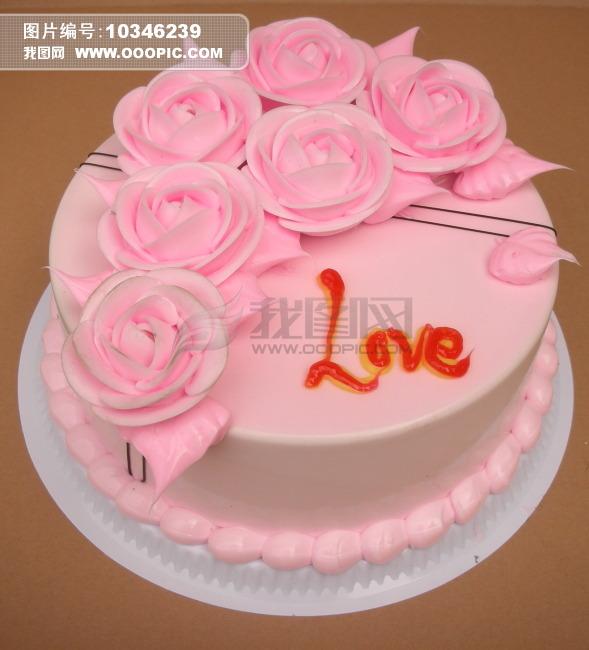 卡通兔生日蛋糕图片图片_卡通兔生日蛋糕图片图片