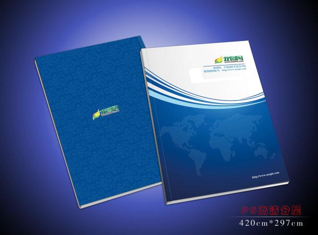 画册封面模板 画册封面设计欣赏 画册封面设计素材 书本封面 科技