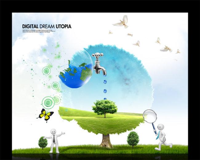 简洁公益广告保护水资源模板下载(图片编号:10346720)图片