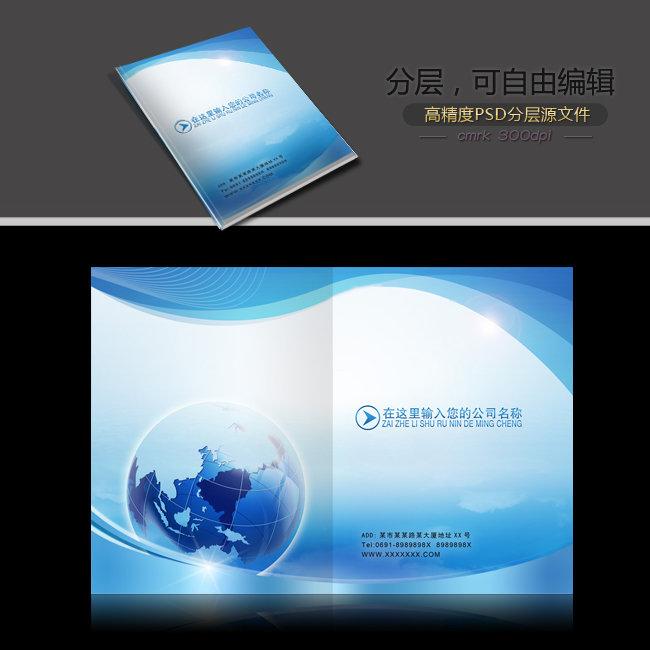 机械画册 汽车画册 招商画册 高档画册 产品画册 公司画册 产品手册