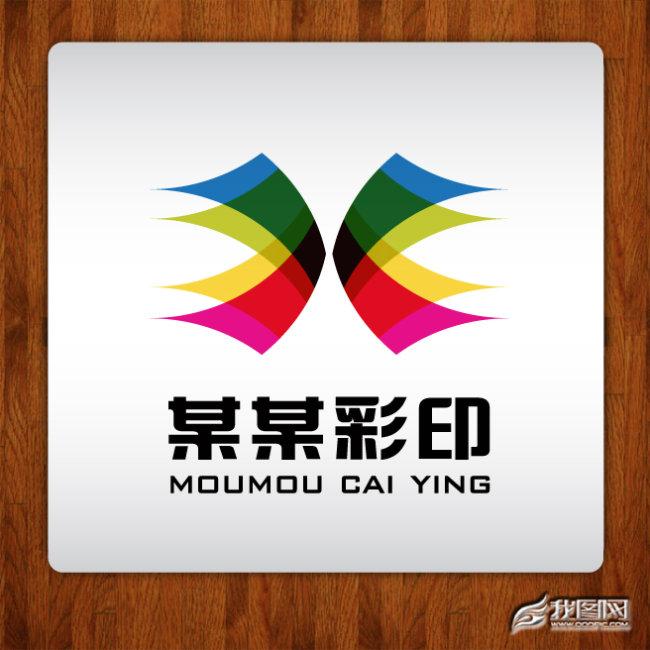 ¥200彩印 娱乐动漫 影视logo图片