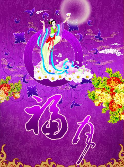 中秋节设计 中秋节素材 中秋节矢量图 中秋节海报 中秋节ps素材 中秋图片
