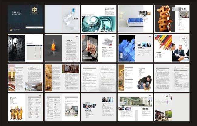 平面设计 画册设计 招商画册设计(整套) > 装饰服务手册  下一张&nbs
