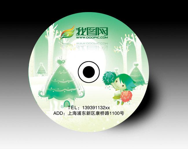 光盘封面设计 光盘 光盘封面设计素材 光盘 光盘封面模板 光盘封面