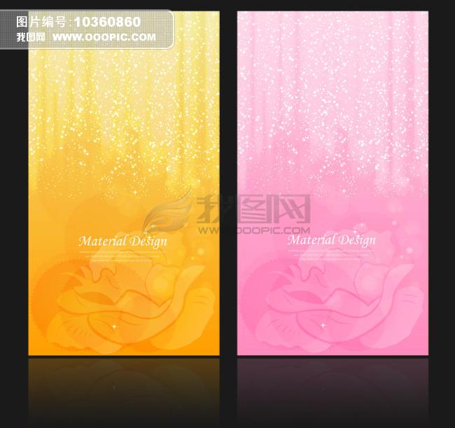 商业商场海报背景设计模板下载(图片编号:10360860)