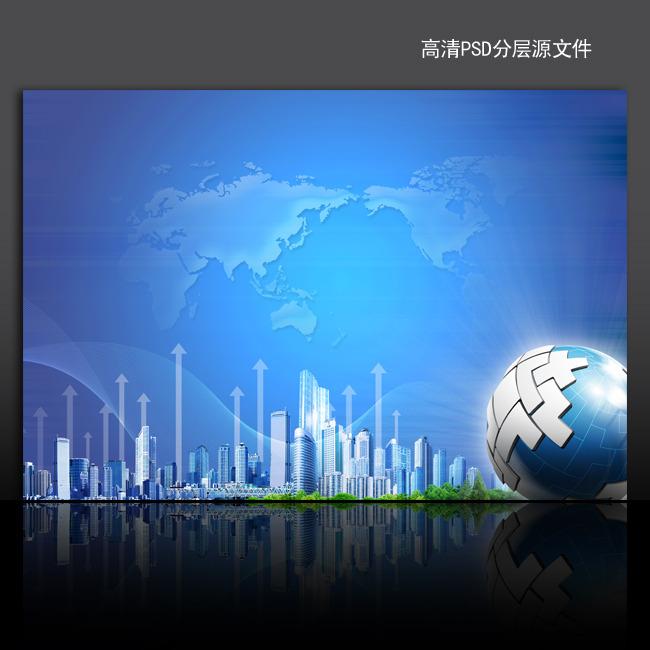 蓝色it科技电子海报背景psd模板下载