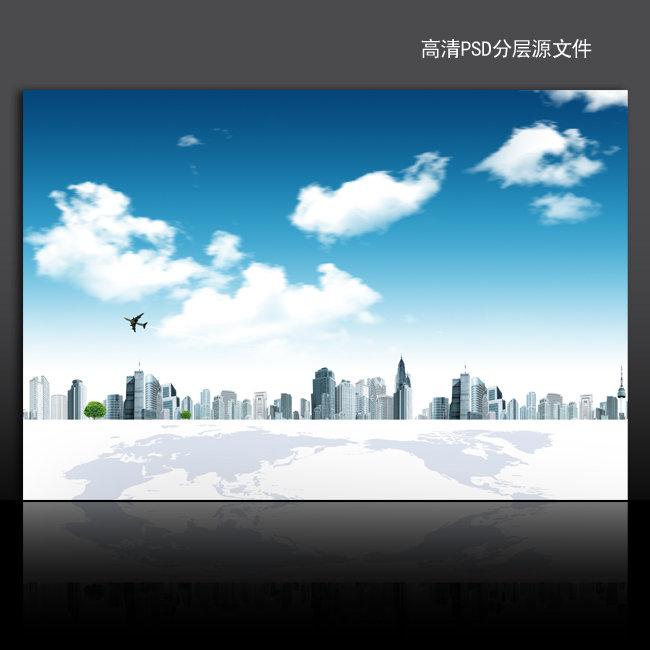 高清城市房产建筑海报背景psd模板下载