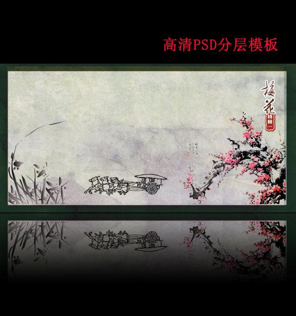 背景 模板/[版权图片]中国风海报背景PSD模板下载