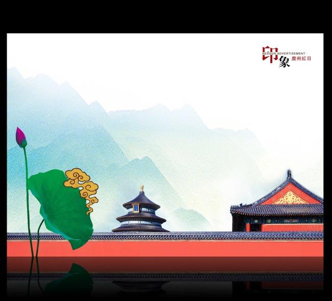 中国风古典尊贵廉洁海报设计模板