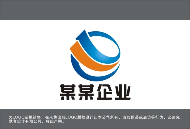 logo模板下载 logo图片下载 logo logo设计 logo大全 logo公司 logo