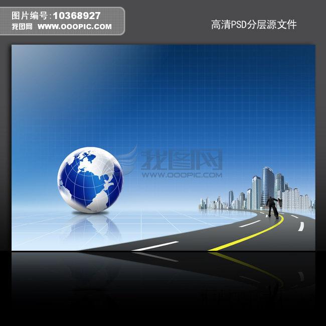 it科技电子商务海报背景psd模板下载图片下载